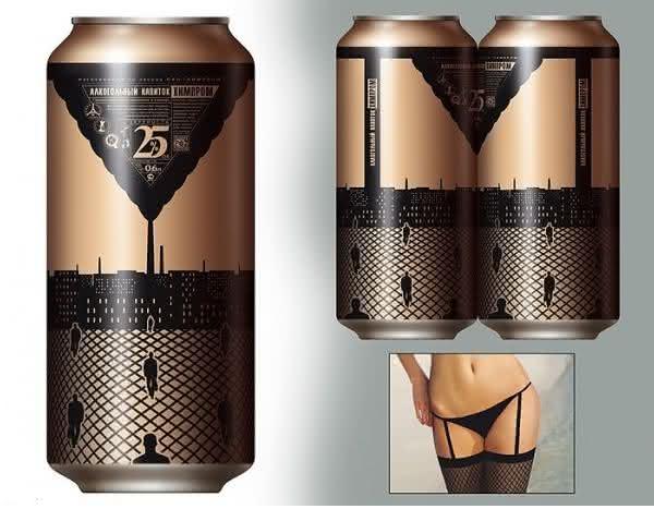 embalagem-de-cerveja-calcinha, embalagens-criativas, embalagens-design, design-de-embalagem, design-de-embalagens, embalagem-de-produtos, embalagens-divertidas, por-que-nao-pensei-nisso 3