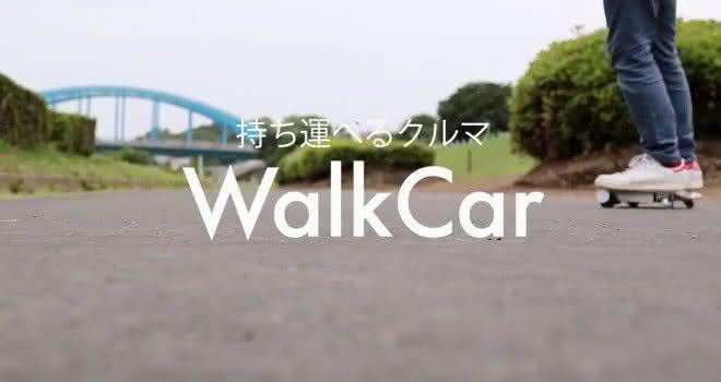 Walk-Car-Cocoa-Motors-Inc, eletric-car, carro-eletrico, veiculo-eletrico, transporte-verde, meio-de-trasporte-inovador, carro-eletrico-inovador, inovacao, por-que-nao-pensei-nisso 3