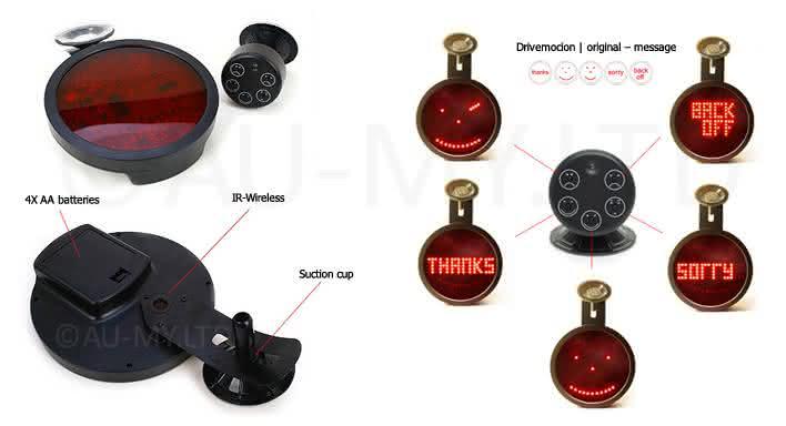 drivemocion-led- car-sign, painel-de-led-carro, led-carro, led-carinhas, carinhas-carro, luz-led-carro, led-para-carro, drivemocion, por-que-nao-pensei-nisso, pnpn 2